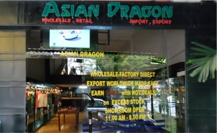 Asian Dragon International Cambodia