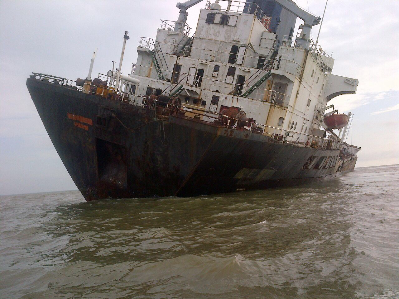 Q88 For MT Lady Safiya Scrap Vessel For disposal.