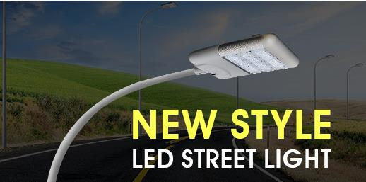 New 100-110lm/W LED street lamp, Philips LED chip, 5 years warranty