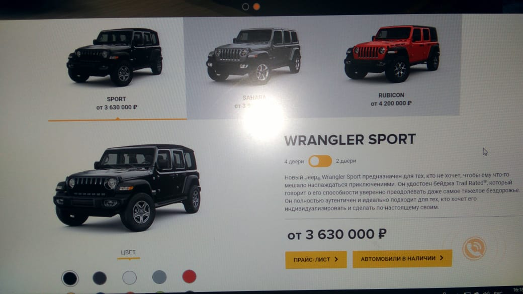 4 brand new JEEP WRANGLER **** GOLDEN EAGLE ***** for sale TAX FREE FROM ANTWERPEN SEA PORT