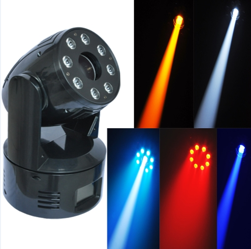 Beam wash and spot moving head lights
