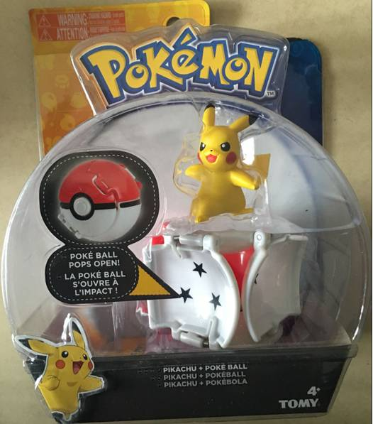 "STOCKLOT OF ""THROW ""N"" POP POKE BALL (4th)"""