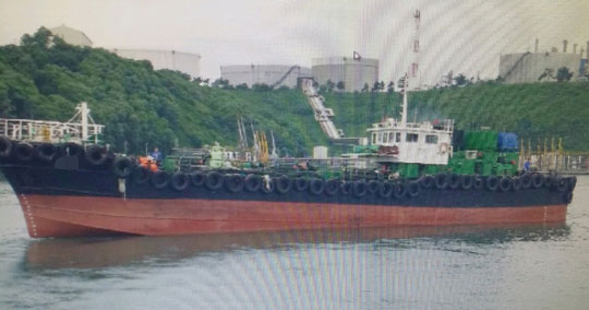 520 DWT PRODUCT OIL TANKER (M/T GEON WOO) FOR SALE
