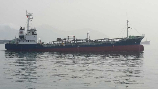 340 PAX FAST FERRY (M/V ULUDAG) FOR SALE / LPG Carrier. / MV 'EAST SEA' AND MV 'EASTERN JADE' - MPP/DRY-CARGO - DWT 6612 / BLT 2008 for SALE / FAST FERRY (CATAMARAN) / PRODUCT OIL TANKER (CPP)