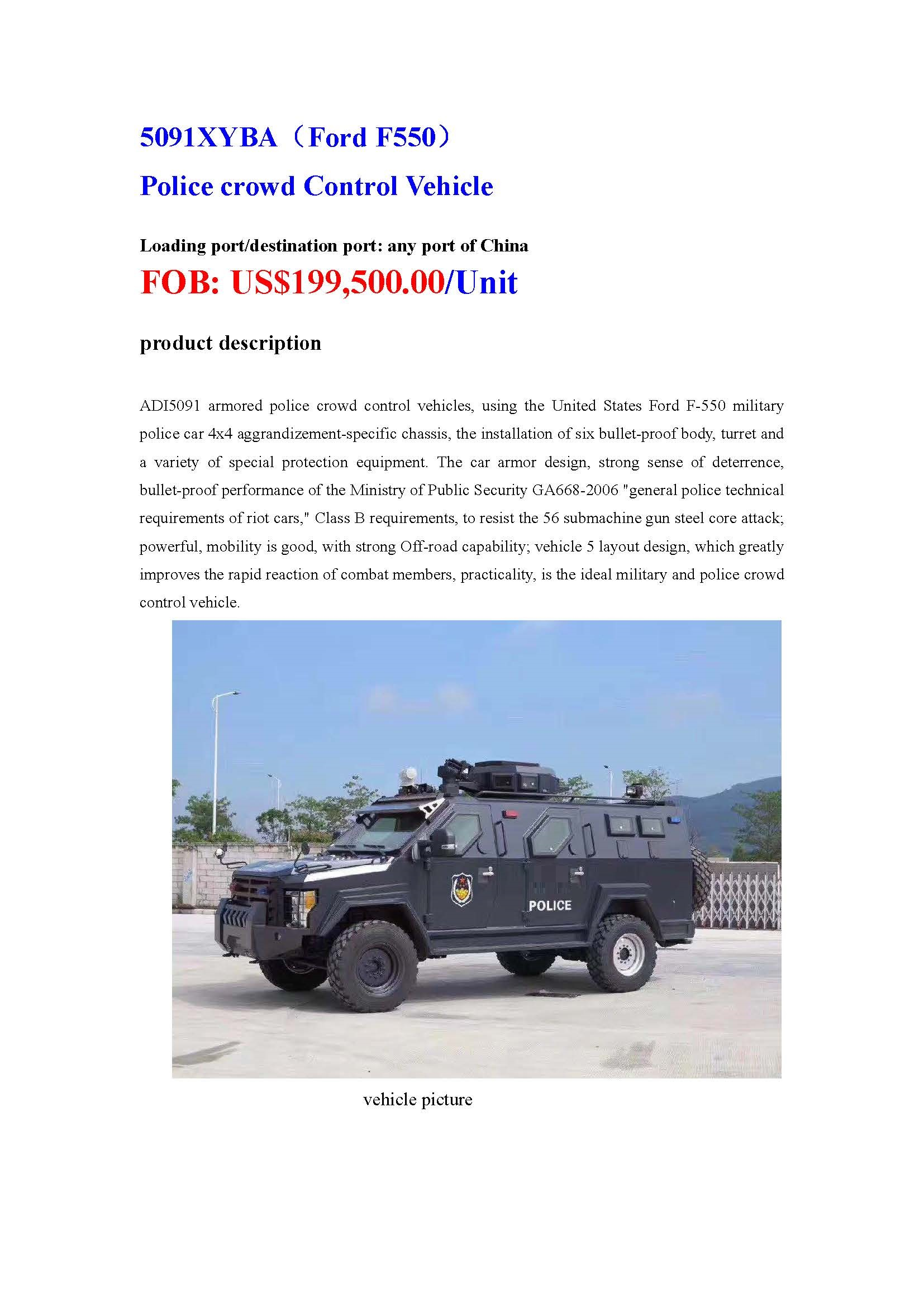 Armored police and military vehicle.