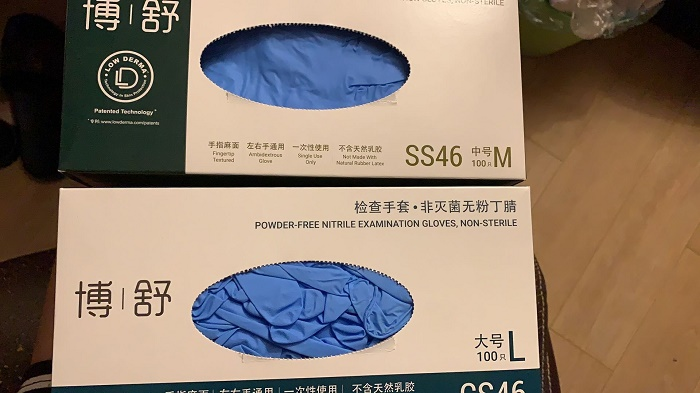 Disposable Nitrile Gloves China