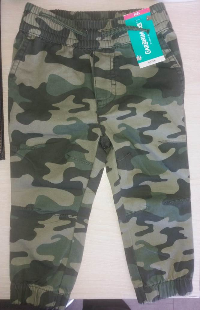 KIDS (Boys) Camo Print Joggers --Offer