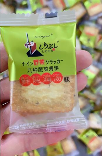 Nine vegetable cracker